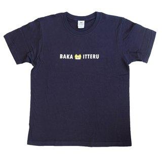 BAKAITTERU Tシャツ【紺】