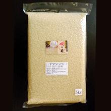 5キロ白米 (真空パック)