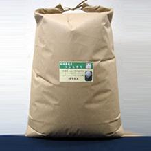 コシヒカリお得用玄米1斗 15キロ