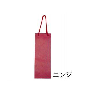 紙袋(エンジ)