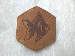 焼印六角瓦せんべい【りゅう金】1枚ピロ包装