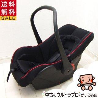 【B.綺麗】マムズキャリー チャイルドシート★ブライト2★新生児〜1才頃