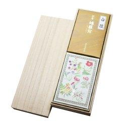 高級御香 木箱詰合せ 白檀鴻臚館1箱・花1箱