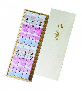 吉野山 短寸6入 木箱