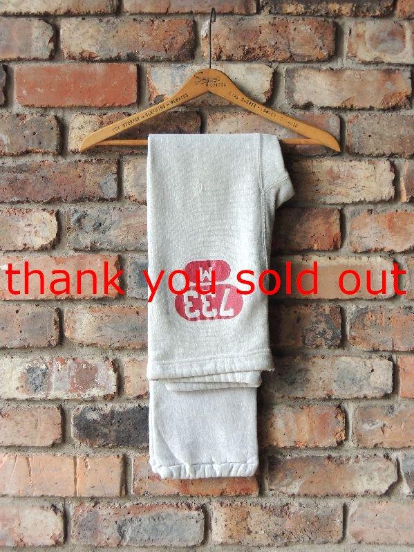 70's Champion Reverse Weave Sweat Pants 733