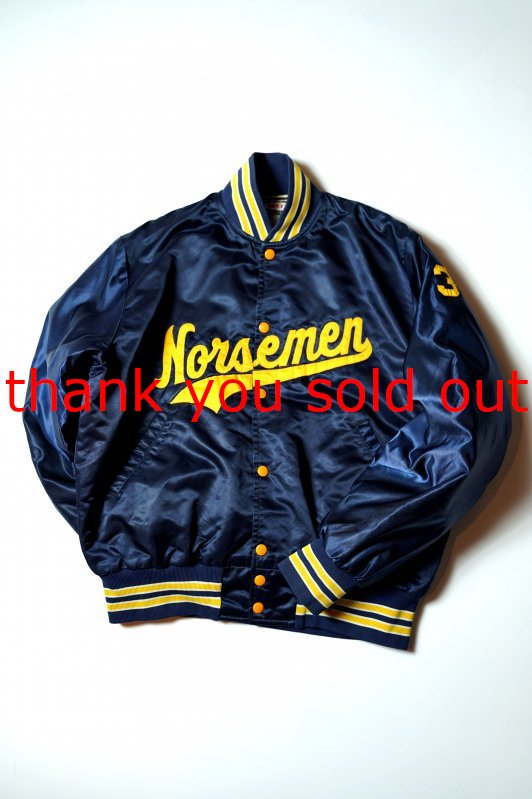 90's Neff Nylon Varsity Jacket USA