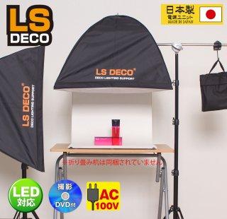LS DECO  XDライトコンプリートセット(28442)