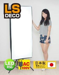 撮影ライト ハイパワーLED LD4 (27965)