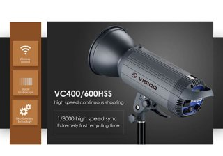 ビジコライト VC600HSS 本体(31751)