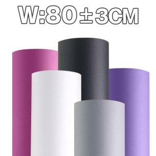 LS DECO アウトレットバックペーパーSP 幅77cm〜83cm背景紙11m巻き人気色 ホワイト 等 (22999)(32268)