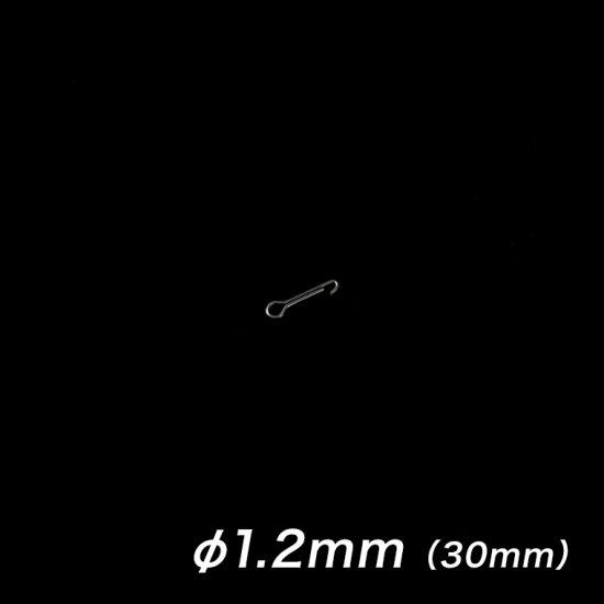 メタルジグ用アイ ステンレスワイヤー Φ1.2mm