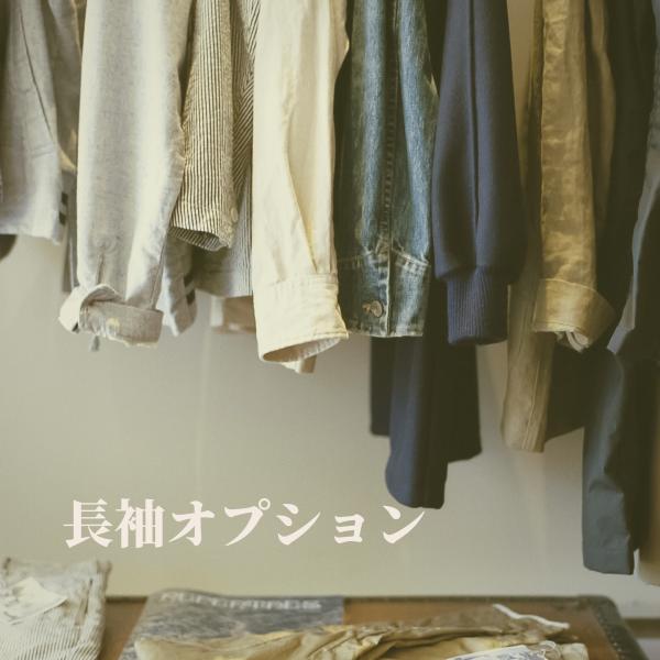 Kizuna セミオーダーかりゆしウェア【長袖オプション】
