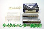 【11P8269Y】VOXOM axle ペグ 対応シャフト径 14mm 未使用品