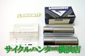 【11P8270Y】VOXOM axle ペグ 対応シャフト径 10mm 未使用品