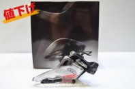 SHIMANO XTR FD-M9020 フロントディレイラー バンドタイプ DYNA-SYS 2×11速 未使用品