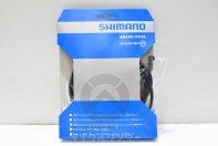 SHIMANO SM-BH90-SBM 油圧ブレーキホース 2000mm ブラック 未使用品