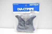 DIA-COMPE BL07.7 (BL07用) ブラケットカバー 未使用品