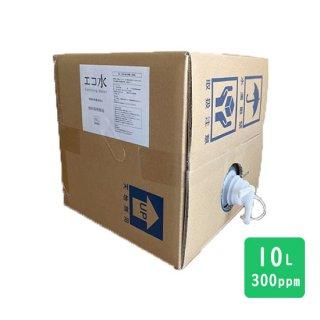 弱酸性除菌消臭水(エコ水) 10L QBテナー 300ppm