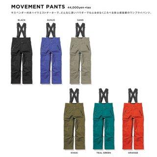 GREEN CLOTHING グリーンクロージング MOVEMENT PANTS (ムーブメントパンツ)