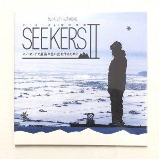 ゲレンディング.com解説DVD 第4弾 SEEKERS 2 / 探求者達 (DVD)