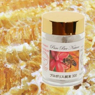 Pure Bee Nature(ピュア・ ビー・ナチュレ) カテラネイティブプロポリス 純末300 60粒