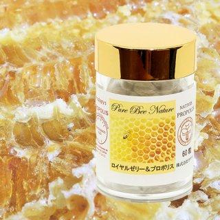 Pure Bee Nature(ピュア・ ビー・ナチュレ) カテラネイティブプロポリス ロイヤルゼりー&プロポリス 60粒