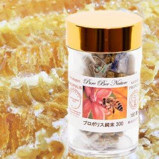 Pure Bee Nature(ピュア・ ビー・ナチュレ) カテラネイティブプロポリス 純末300 180粒