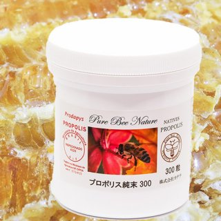 Pure Bee Nature(ピュア・ ビー・ナチュレ) カテラネイティブプロポリス 純末300 300粒