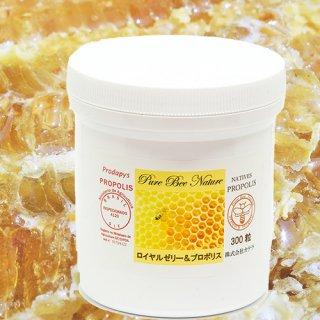 Pure Bee Nature(ピュア・ ビー・ナチュレ) カテラネイティブプロポリス ロイヤルゼりー&プロポリス 300粒