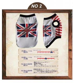 クールシャツ NO2 イギリス