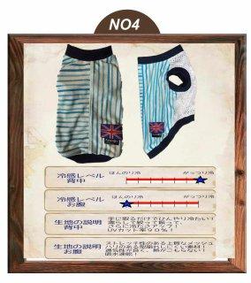 クールシャツ NO4 クロスストライプ