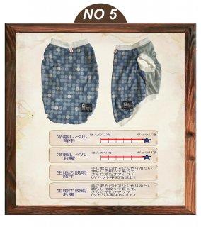 クールシャツ NO5 ネイビードット