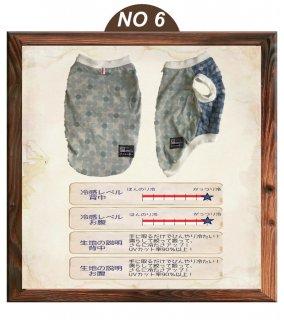 クールシャツ NO6 スカイドット