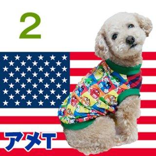 アメリカンシャツ2号
