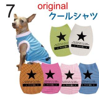 オリジナル★クールシャツ7号