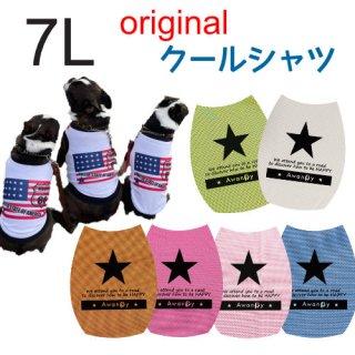 オリジナル★クールシャツ7L号