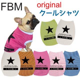 オリジナル★クールシャツFBM号