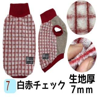 極暖 NO.7