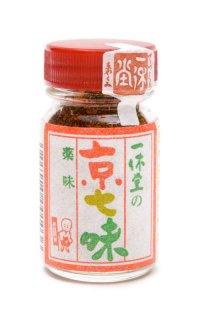 京七味(瓶)