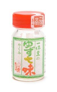 ゆず七味(ミニ瓶)