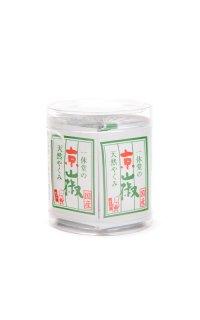 京山椒(出前用小袋)