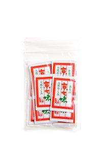 マイ薬味 七味 (10個入り)