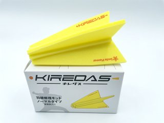 羽根修理キット<キレダスノーマル>