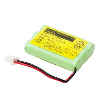 コードレス電話PT-108用子機バッテリー:PT-331T