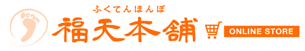 足が疲れない!健康サンダル・健康スリッパ・雪駄 浅草 福天本舗オンラインストア《11,000円以上お買上げの場合、送料+商品代引決済手数料 無料!》