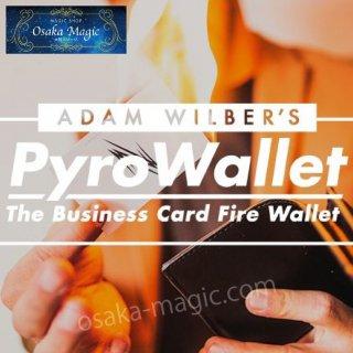 パイロウォレット~PYRO Wallet by Adam Wilber~