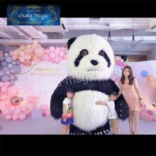 巨大パンダ着ぐるみ〜Giant Panda Costume〜ハロウィン、パーティーで盛り上がります♪〜