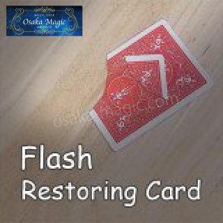 Flash Restoring Card〜千切れたカードが元に戻る!?〜