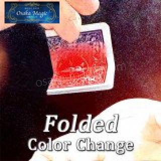 Folded Color Change〜裏面が一瞬で変化する〜