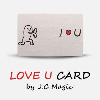 LOVE U カード〜LOVE U Card 〜シンプルな現象で女性客ウケ抜群のカードマジック
